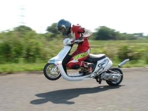Honda Dio Sport Edition